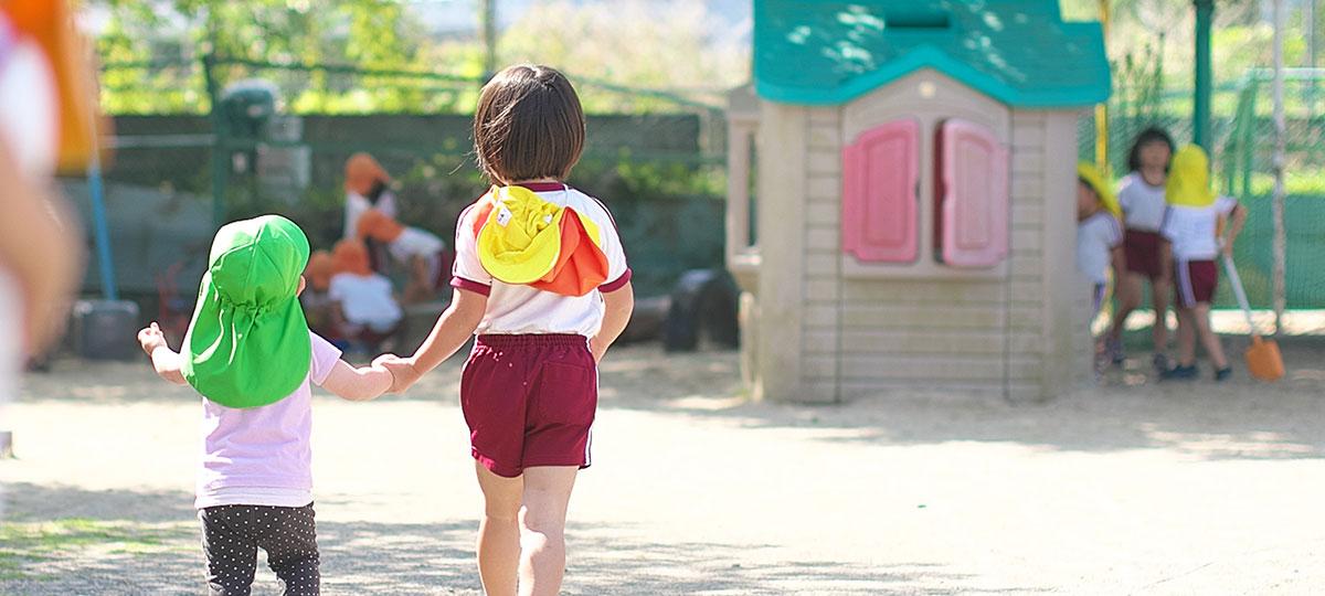 画像:湯浦保育園の紹介